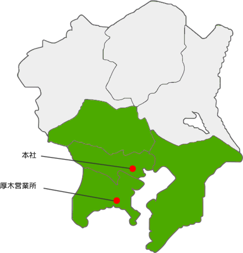 関東エリアに特化