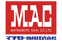 MAC|マツモト機械