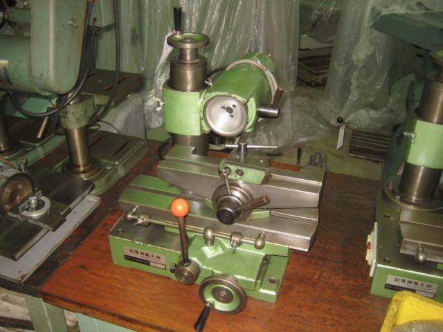 工具研削盤G3-FR